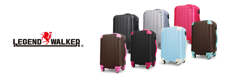 amp;s Site LuggageT CoLtdProducts CoLtdProducts 5082hardside