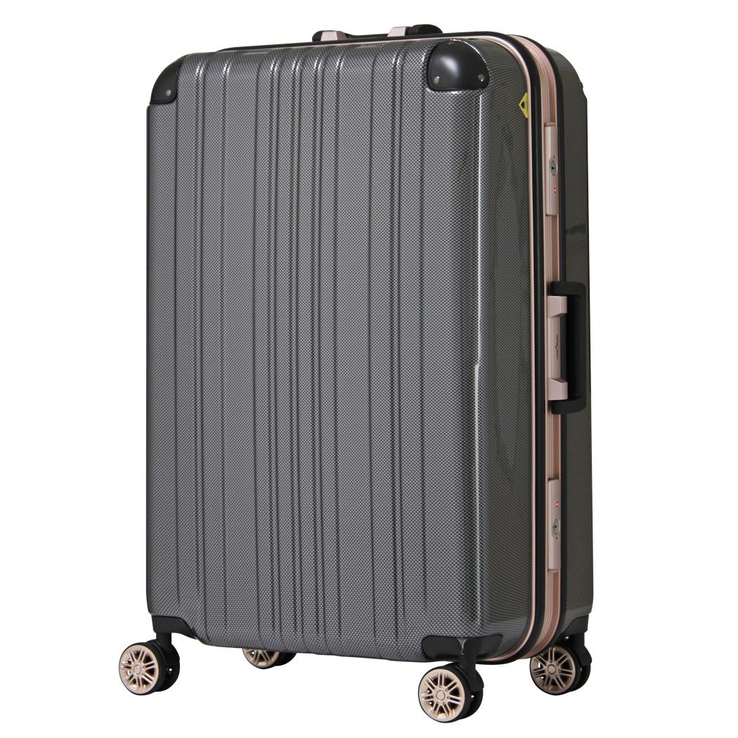 スーツケース 5122