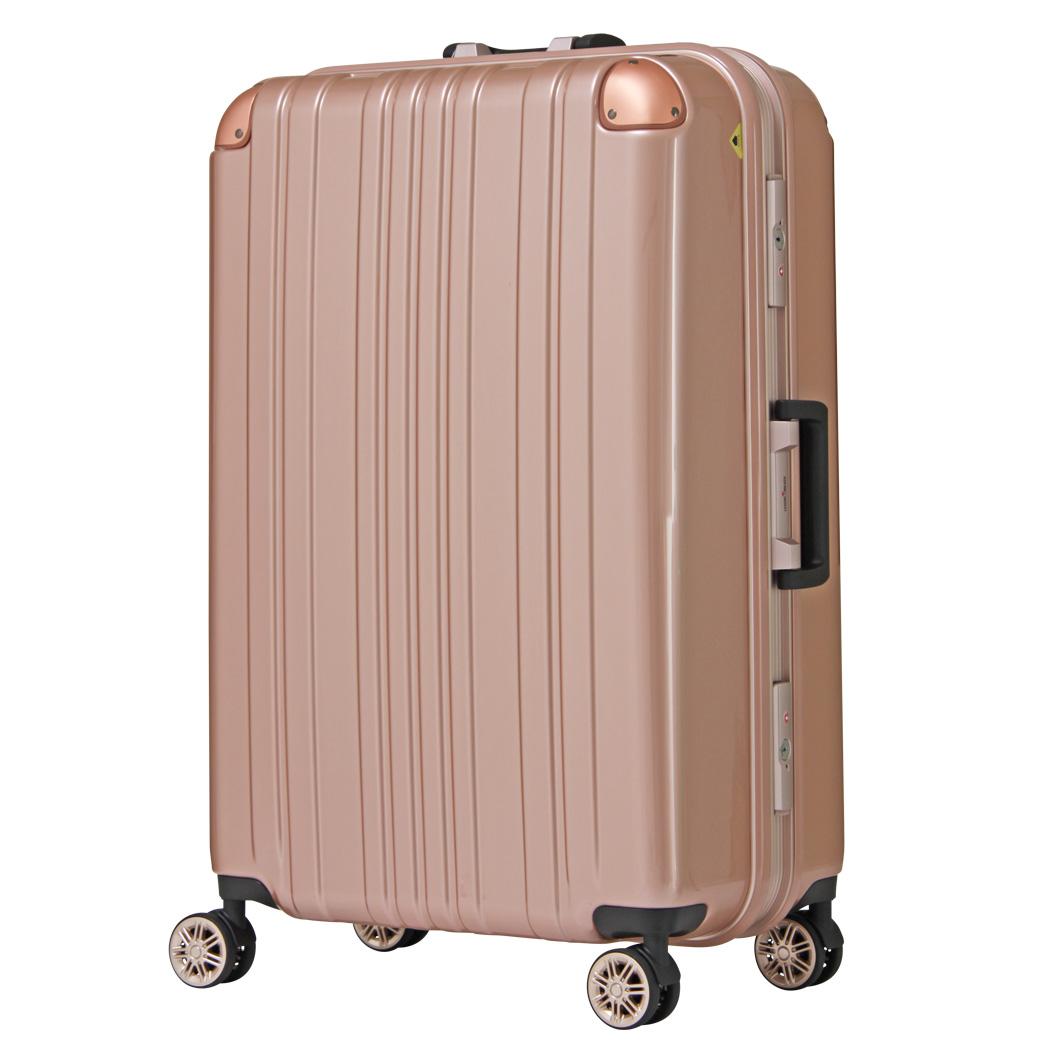 ... スーツケース 5122 ...